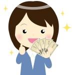 公務員のボーナス支給日(冬)!地方によって100万円以上の差が出るって本当!?
